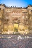 La cathédrale de mosquée à Cordoue, Espagne Mur extérieur avec grand Image libre de droits