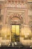 La cathédrale de mosquée à Cordoue, Espagne Mur extérieur avec grand Photographie stock