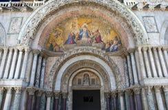 La cathédrale de Partiarchal images libres de droits