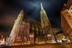 La cathédrale de Stephane de saint photographie stock libre de droits