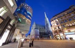 La cathédrale de Stephen de saint sur la plupart de rue célèbre Photographie stock libre de droits