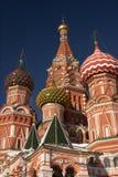 La cathédrale du basilic de rue Photo libre de droits