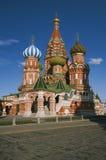 La cathédrale du basilic de saint Images libres de droits