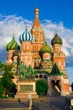 La cathédrale du basilic de saint Photos stock