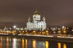 La cathédrale du Christ la cathédrale de sauveur Photos libres de droits