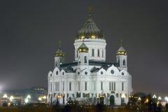 La cathédrale du Christ la cathédrale de sauveur Photographie stock libre de droits