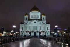La cathédrale du Christ la cathédrale de sauveur Image stock