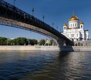 La cathédrale du Christ le sauveur à Moscou Photographie stock