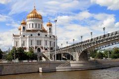 La cathédrale du Christ le sauveur et le pont patriarcal photo libre de droits