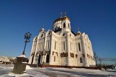 La cathédrale du Christ le sauveur, Russie Image libre de droits