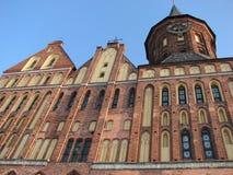 La cattedrale Immagini Stock