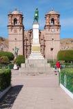 La cattedrale Baselica San Carlos Borromeo Fotografia Stock