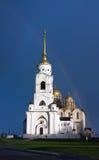 La cattedrale del presupposto Fotografia Stock Libera da Diritti