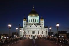 La cattedrale di Christ il salvatore Fotografie Stock