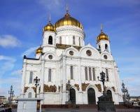 La cattedrale di Christ il salvatore Fotografia Stock