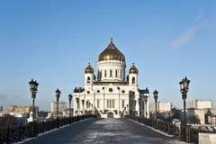 La cattedrale di Cristo il salvatore. Fotografie Stock Libere da Diritti