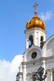 La cattedrale di Cristo il salvatore Fotografie Stock