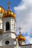 La cattedrale di Cristo il salvatore Fotografia Stock Libera da Diritti