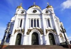 La cattedrale di Cristo il Savior2 Fotografia Stock Libera da Diritti