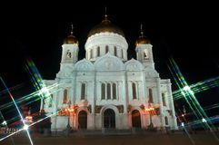 La cattedrale di Cristo la notte Mosca Russia del salvatore Fil della stella Fotografie Stock