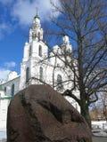 La cattedrale di Sofia è in Polocke Immagini Stock Libere da Diritti