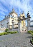 La cattedrale di St George a Leopoli Immagine Stock