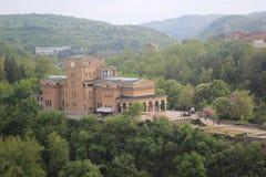 La cattedrale di Veliko Tarnovo Immagine Stock