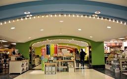 La cave de Macy Photographie stock libre de droits