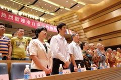 La celebración budista minnan china del aniversario de la universidad 90.a Imagenes de archivo