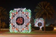 La celebrazione del sindacato in Al Ain Fotografie Stock Libere da Diritti