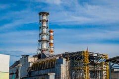 La centrale nucleare del Chernobyl immagine stock libera da diritti