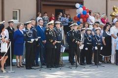 La ceremonia militar en el cuerpo del cadete del mar, Rusia Imágenes de archivo libres de regalías