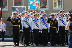 La ceremonia militar en el cuerpo del cadete del mar, Rusia Imagenes de archivo