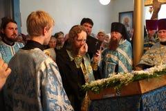 la cerimonia commette il rostislav Fotografia Stock