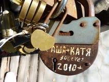 La cerradura para los amantes Foto de archivo libre de regalías