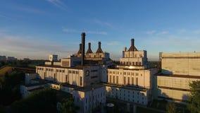 La chaleur et centrale en Russie, vue aérienne clips vidéos