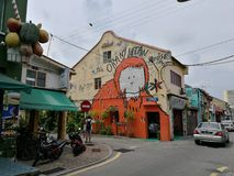 La Chambre d'orang-outan Photo stock