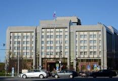 La chambre de comptes de la Fédération de Russie photos stock