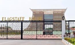 La Chambre de hampe de drapeaux - palais présidentiel du Ghana Photographie stock