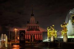 La Chambre de rouge cramoisi des nations de la Russie chez VDNKh Photos stock
