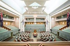 La chambre des représentants image stock