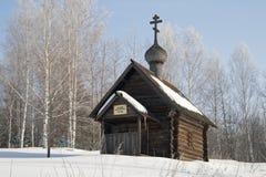 La chapelle Photos libres de droits