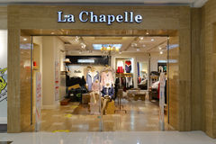 The la chapelle clothing store Royalty Free Stock Photos