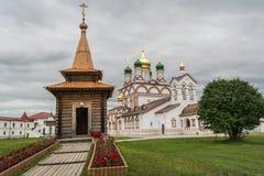 La chapelle dans le monastère photos stock
