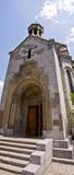 La chiesa arminiana Immagine Stock