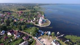La chiesa dei 40 martiri di Sebaste in ci di Pereslavl-Zalessky Fotografia Stock Libera da Diritti
