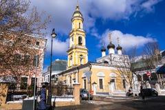 La chiesa del museo di San Nicola il Wonderworker in Tolmachi mosca La Russia Immagine Stock Libera da Diritti