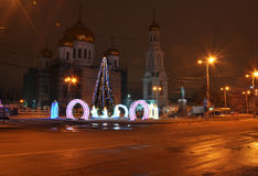 La chiesa del nuovo anno Immagine Stock