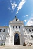 La chiesa del portone dei martiri Chrysanthos e Daria Immagini Stock Libere da Diritti
