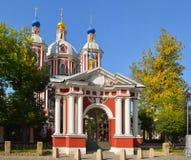 La chiesa 1720 del ` s di St Clement è una di due chiese ortodosse a Mosca ha dedicato a Roman Pope, St Clement I immagine stock libera da diritti